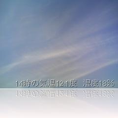 DCF_0500